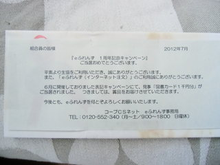 CIMG0111.JPG