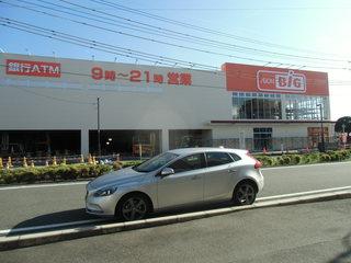 CIMG0324.JPG