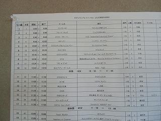 CIMG4383.jpg