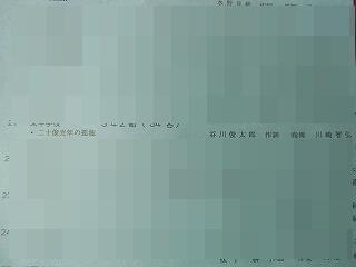 CIMG4474-0.jpg