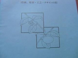 CIMG6526.jpg