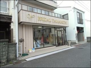 s-CIMG9771.jpg