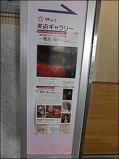 s-DSCF0125.jpg