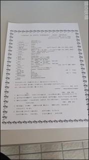 s-DSCF1310.jpg