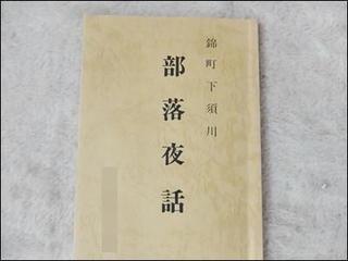 s-DSCF1864.jpg