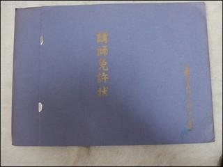 s-DSCF2096.jpg