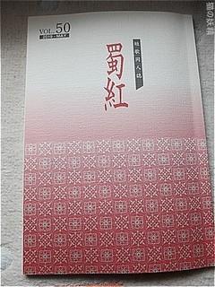 s-DSCF3021.jpg