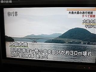 s-DSCF3420.jpg
