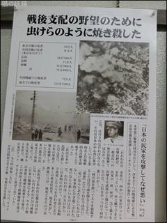 s-DSCF3601.jpg