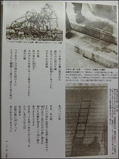 s-DSCF3610.jpg