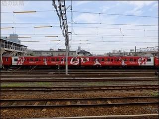 s-DSCF3652.jpg