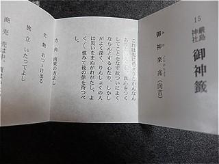 s-DSCF3748.jpg
