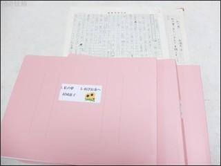 s-DSCF4219.jpg