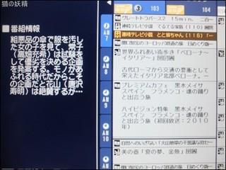 s-DSCF5168.jpg