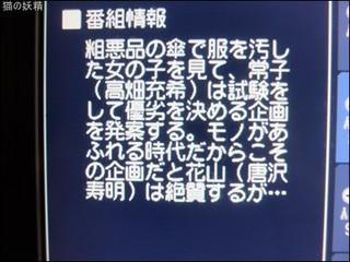 s-DSCF5170.jpg