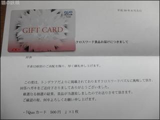 s-DSCF8783.jpg