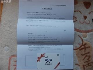 s-DSCF9426.jpg