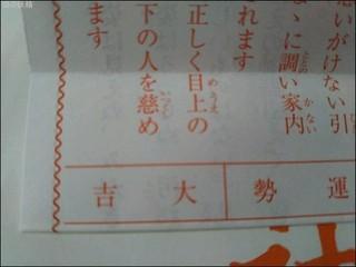s-DSC_0036.jpg