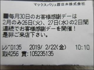 s-IMG_0403.jpg