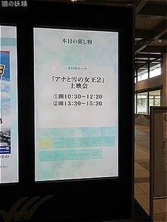 s-IMG_2699.jpg